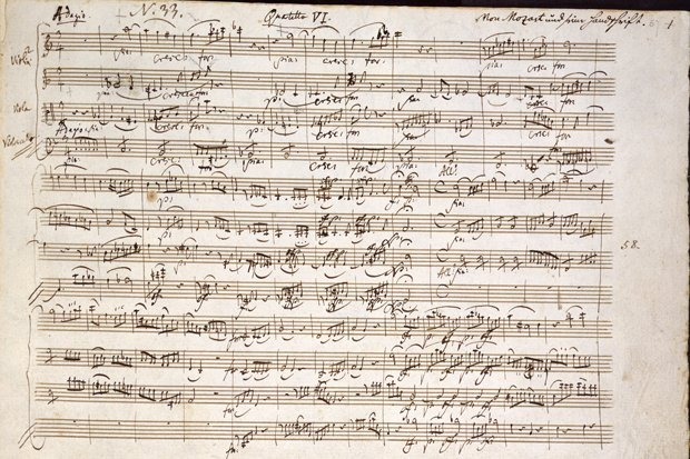 Mozart Noten Klassik Stock