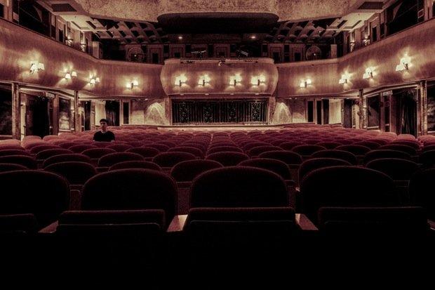 Theater Stock