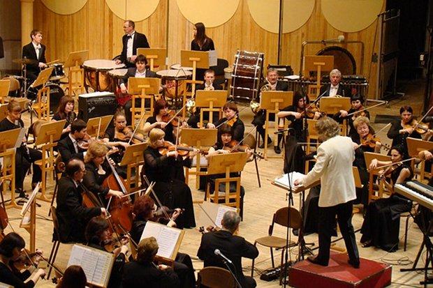 Musik Kunst Orchester Klassik Stock