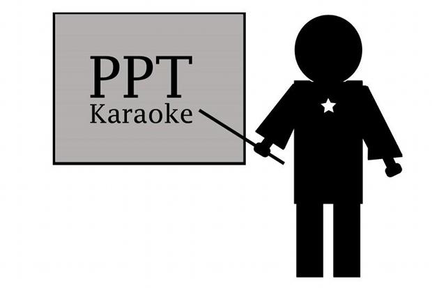 Kellerperle PowerPoint Karaoke