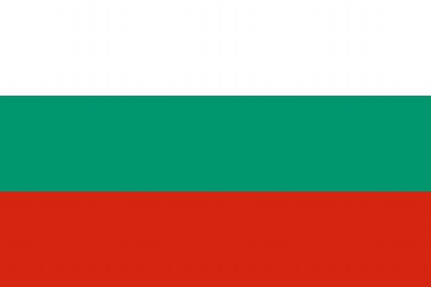 Bulgarien Flagge Stock
