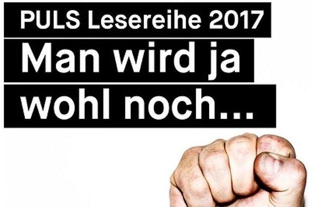 PULS Lesereihe 2017