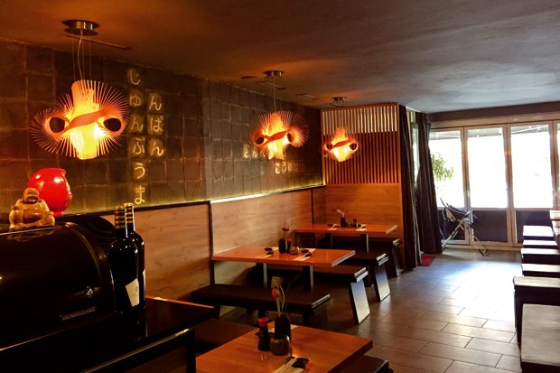 Kai Sushi & Bar